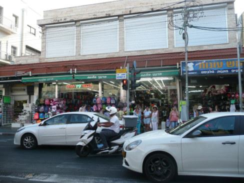 Ulice Haify