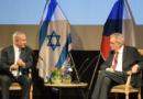 Zeman a Netanjahu slavnostně otevřeli kancelář Českého domu v Jeruzalémě